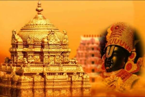 Tirupati Temple Tourist Attraction